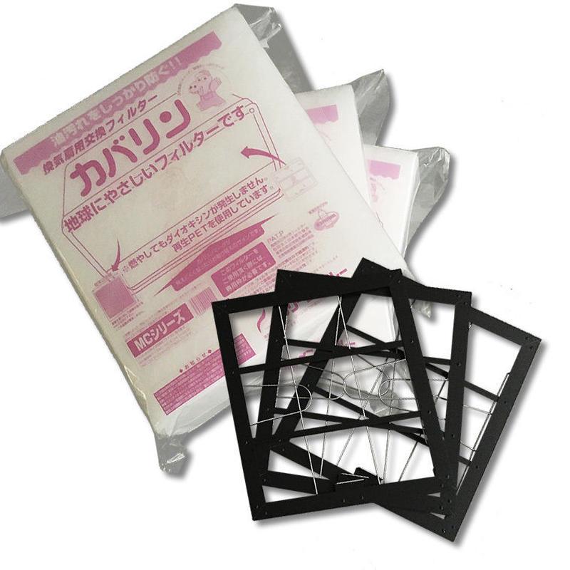 レンジフードフィルター カバリン Mサイズ(343×298)10枚入3パック+専用枠3枚(ブラック)