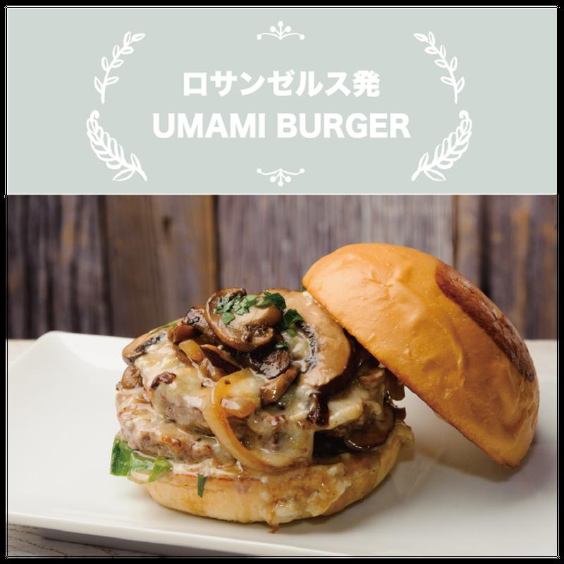 UMAMI BURGER(ウマミバーガー)/ウマミノコ