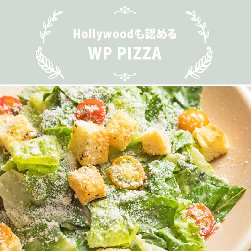WP PIZZA(ウルフギャングパック ピッツァ)/シーザーサラダ