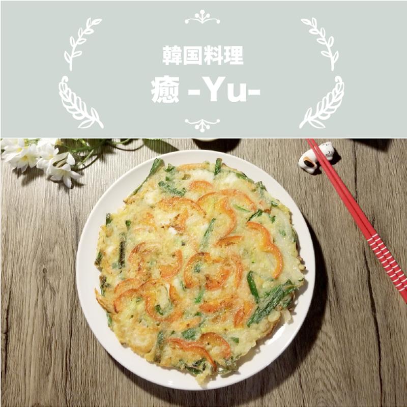 【12:30〜配送OK】癒/海鮮チヂミ(チーズトッピング)