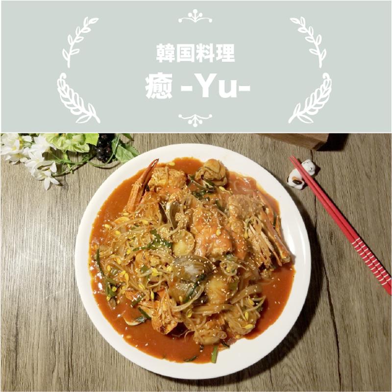 【12:30〜配送OK】癒/海鮮の辛味蒸し煮