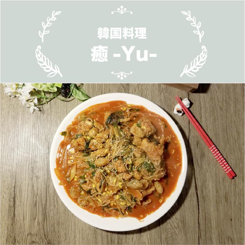 【12:30〜配送OK】癒/アンコウの辛味蒸し煮
