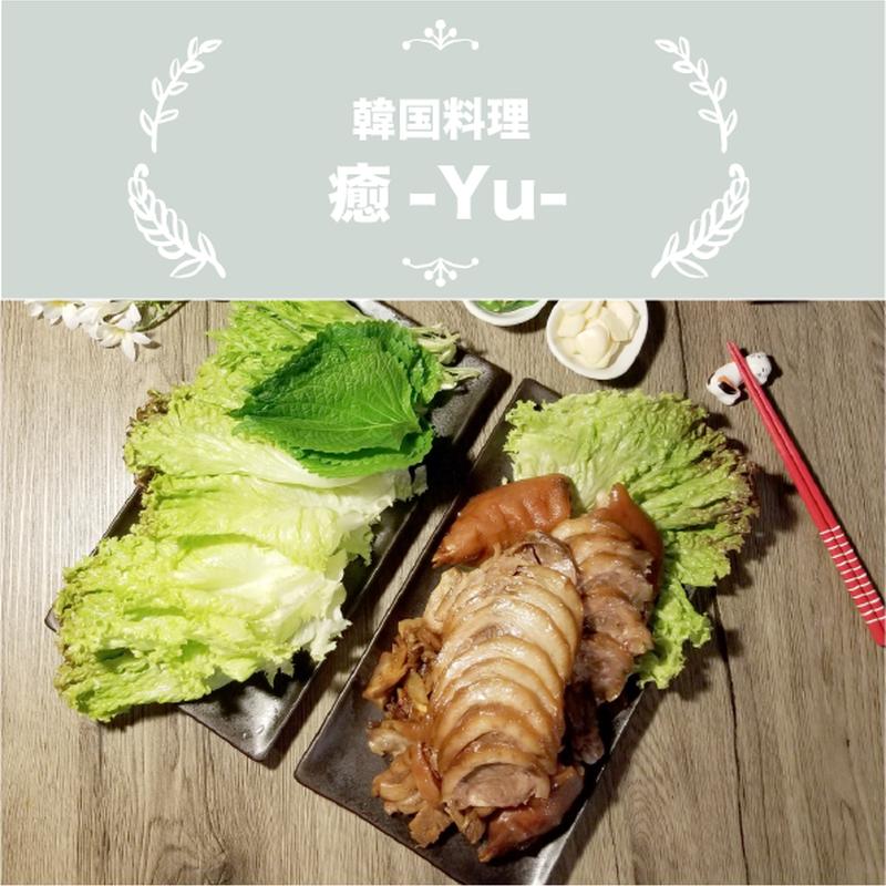 【12:30〜配送OK】癒/韓国風豚足