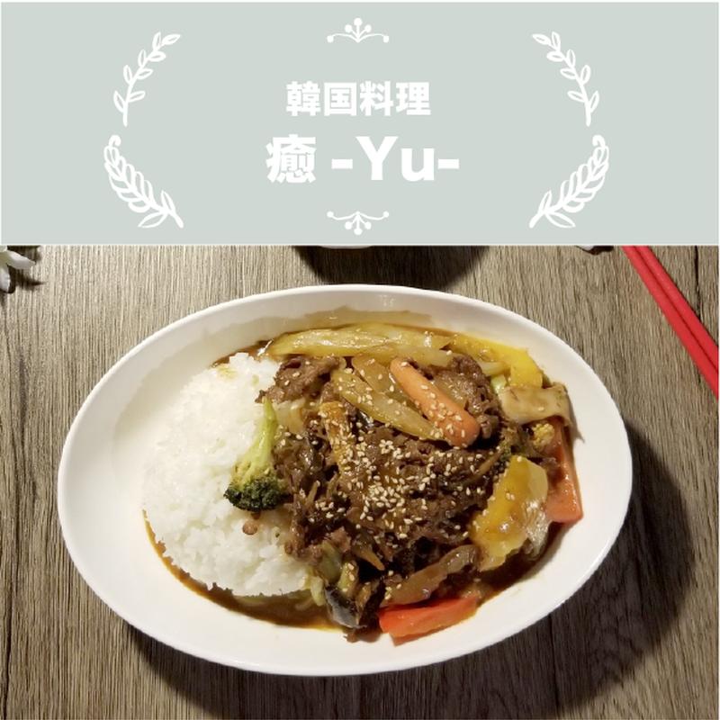 【12:30〜配送OK】癒/テリヤキ丼(激辛)