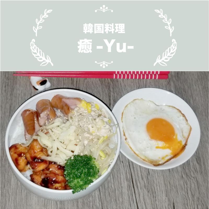 【12:30〜配送OK】癒/チーズタッカルビカップご飯