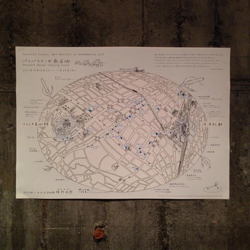 Yasuhiro Suzuki | 楕円地図(折り目なし)