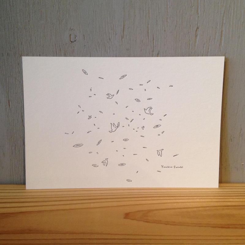 Yasuhiro Suzuki | ポストカード まばたきの葉
