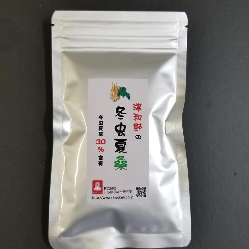 「津和野の冬虫夏桑」冬虫夏草30%含有(ノンカフェイン)