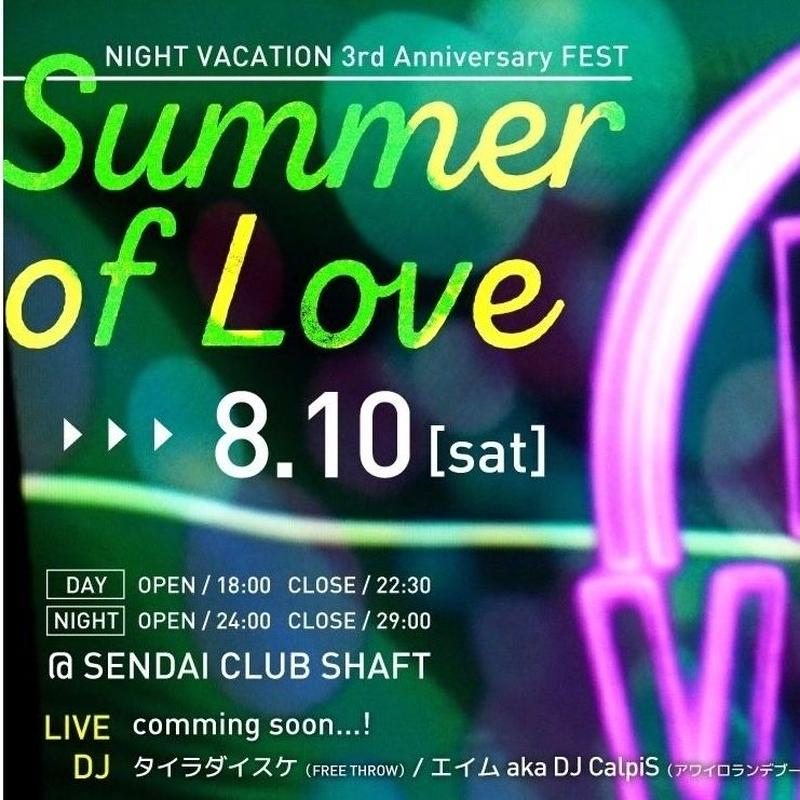 「Summer of Love」早割 DAY &NIGHT通しチケット