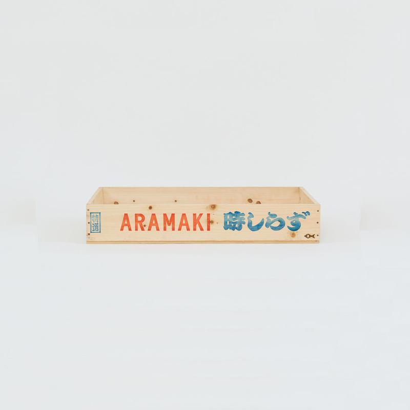 ARAMAKI箱(大)ときしらず