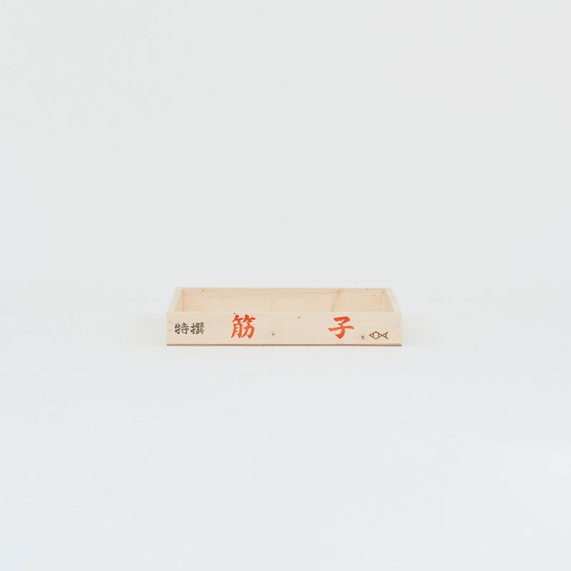 ARAMAKI箱(中)すじこ