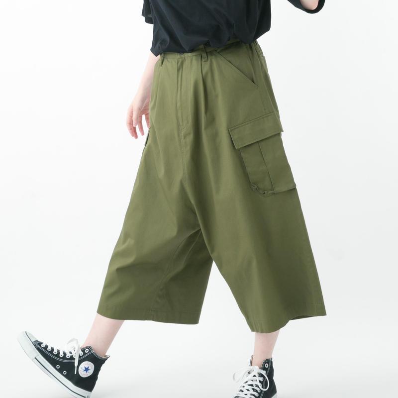 Wide Cargo Pants (BEIGE , KHAKI , BLACK)