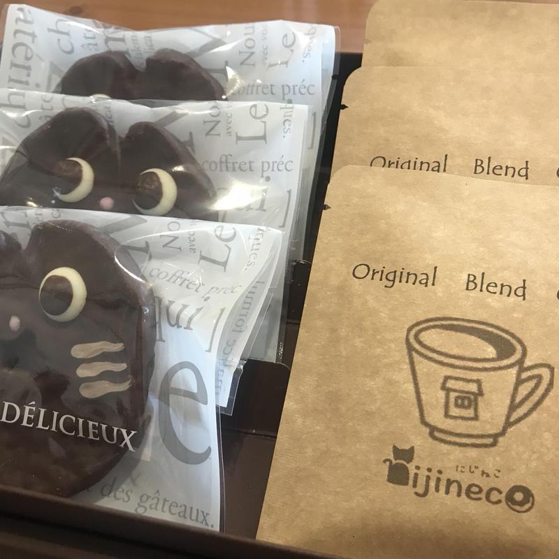 【バレンタインgift】チョコネコラスク&オリジナルブレンドコーヒーセット