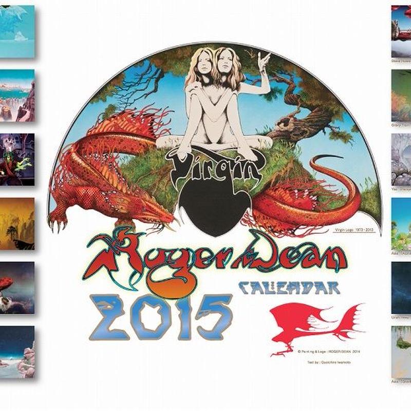 Roger Dean Calendar 2015