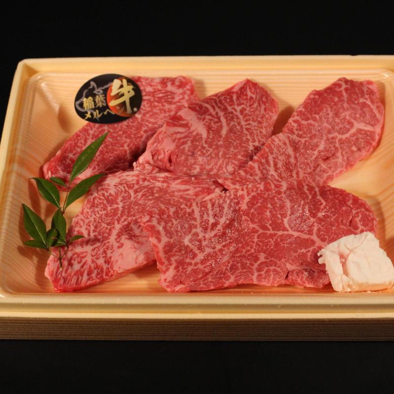 稲葉牛 モモステーキ120g×5枚