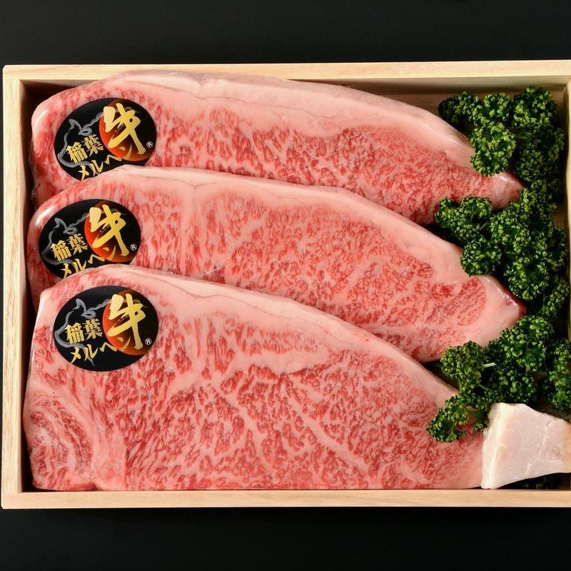 稲葉牛 サーロインステーキ200g×5枚