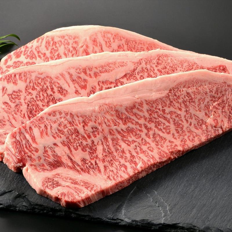 稲葉牛 サーロインステーキ200g×3枚(ギフト用)
