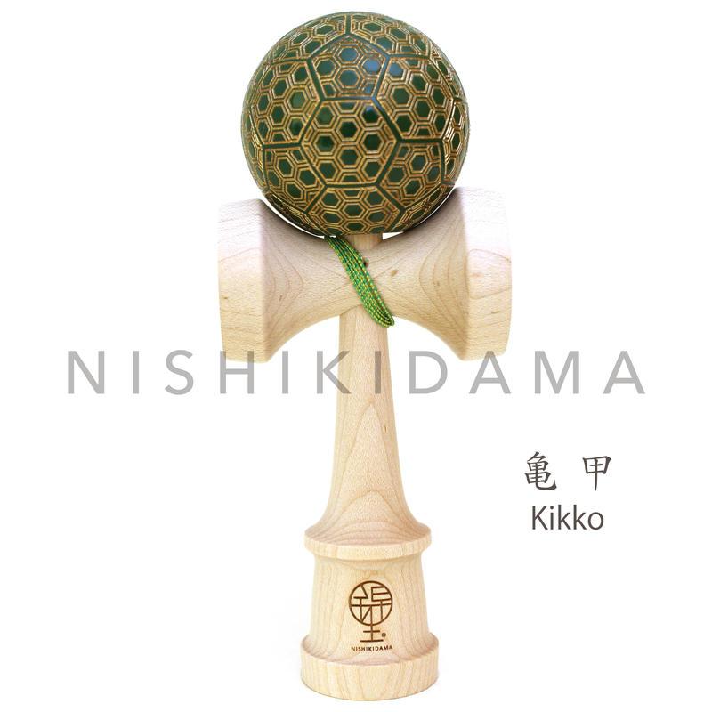 【New】日本の職人が最高の技を施した木製けん玉「錦玉〜亀甲(きっこう)〜」