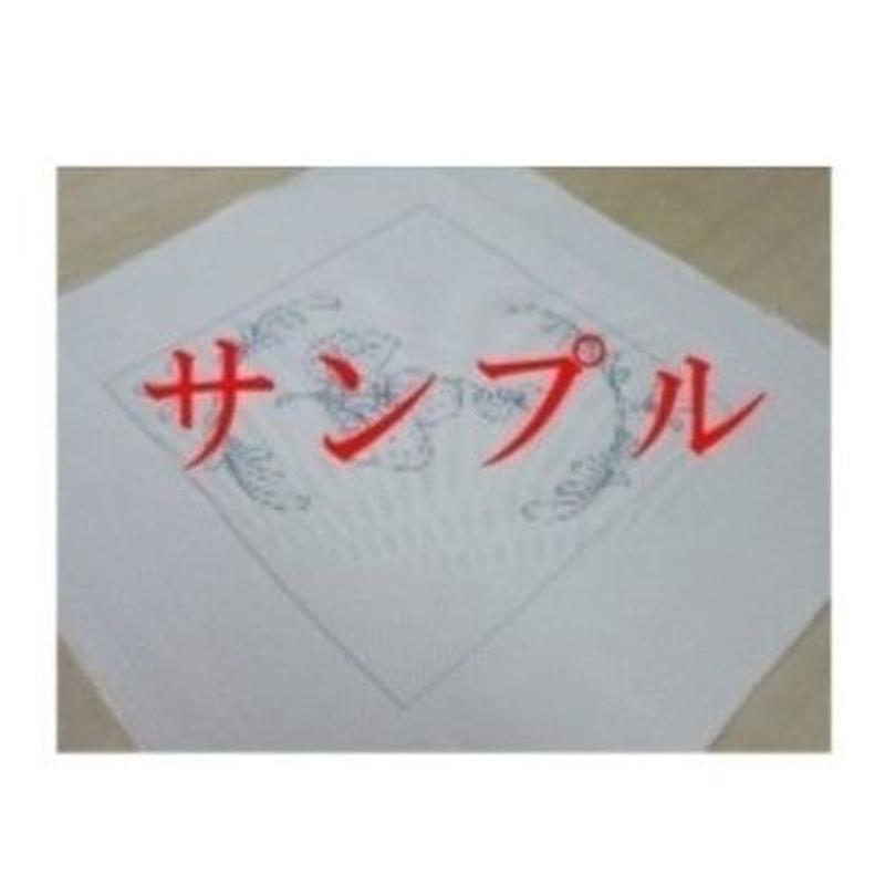 図案写し サービスのお試しプリント生地(黒インク用)