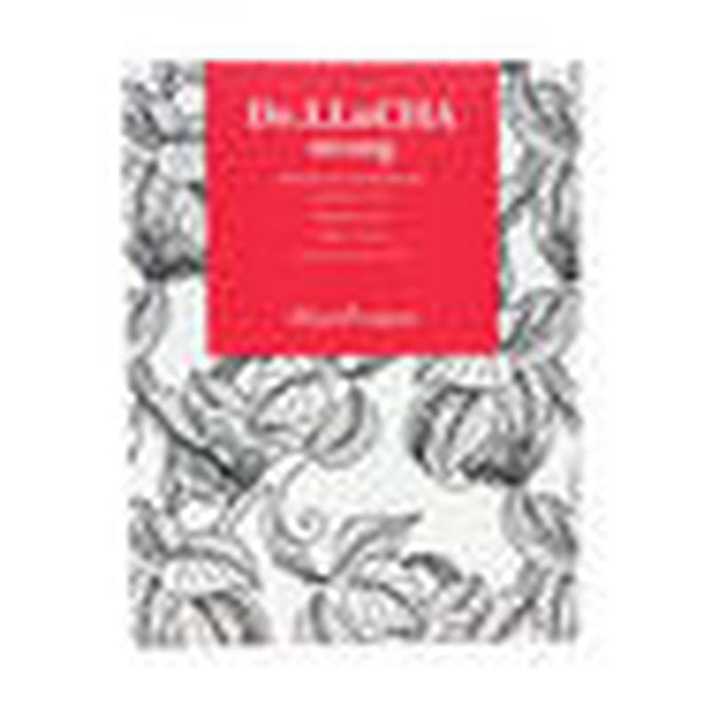 【薬膳茶】デ・ルー茶ストロング 4g×30包