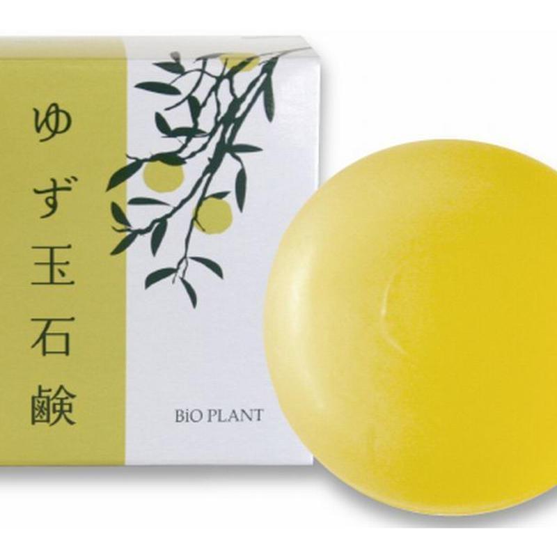 ゆず玉石鹸【80g】