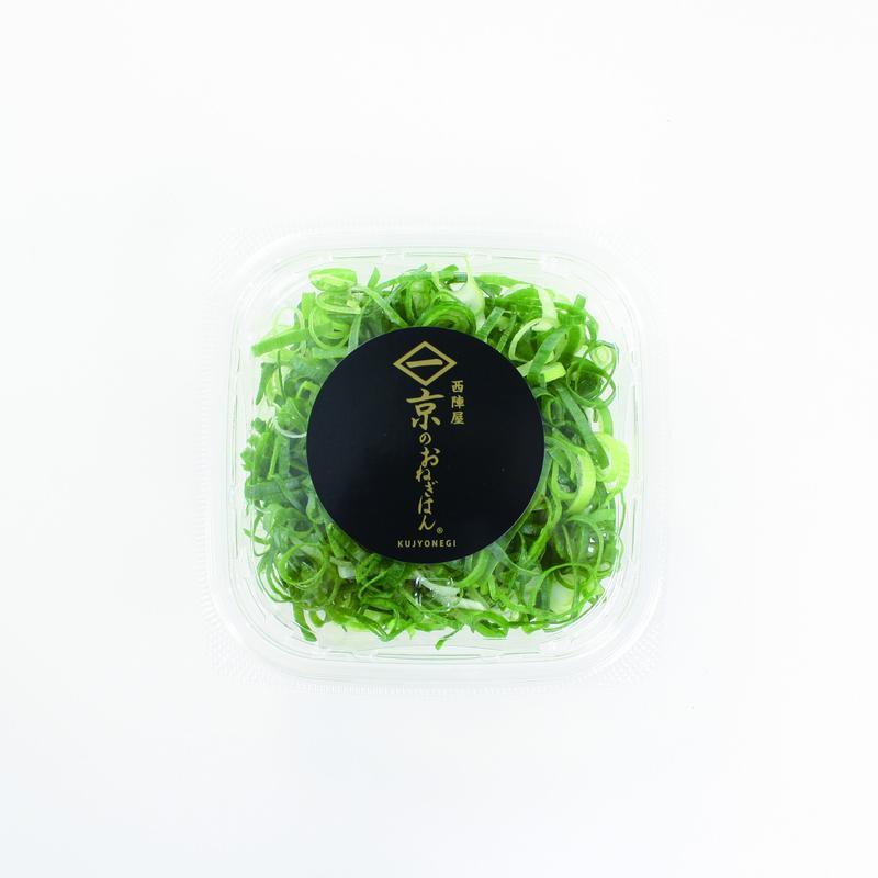 カップ葱(小)2個セット