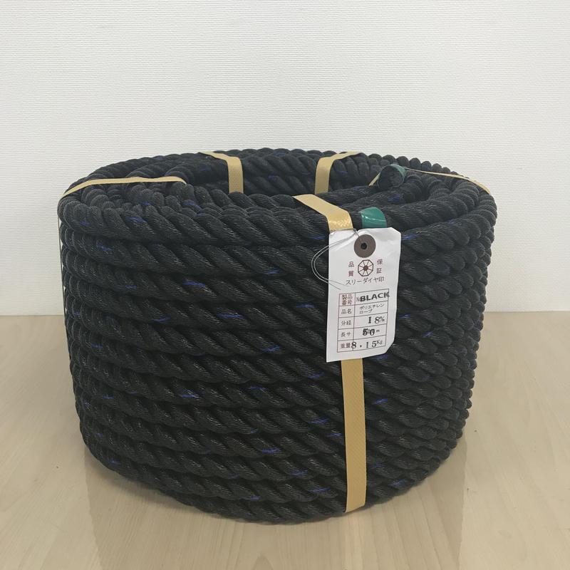PEロープ 黒 12mm 50m