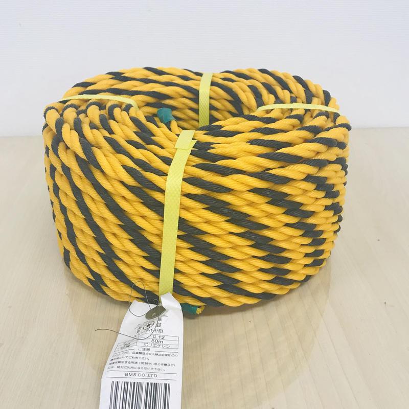 標識ロープ #12 100m