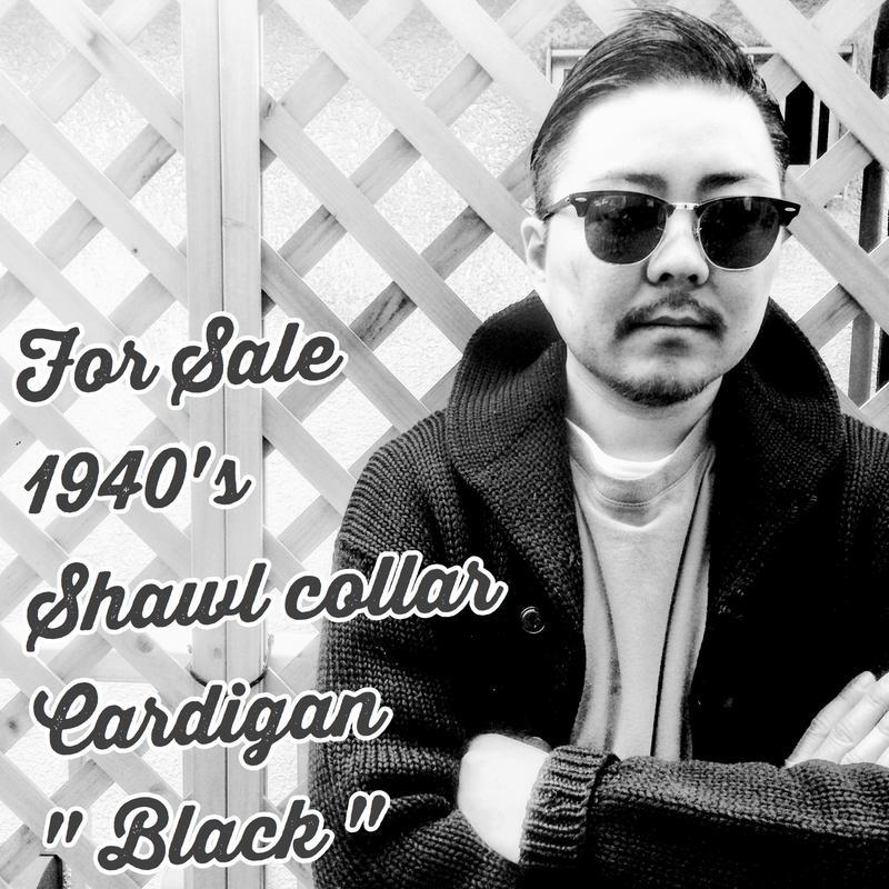 1940's Shawl  collar knit cardigan