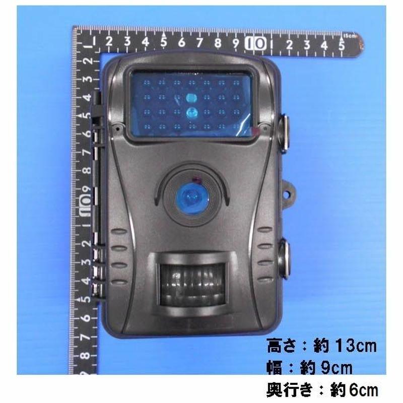 狩猟用センサーカメラ