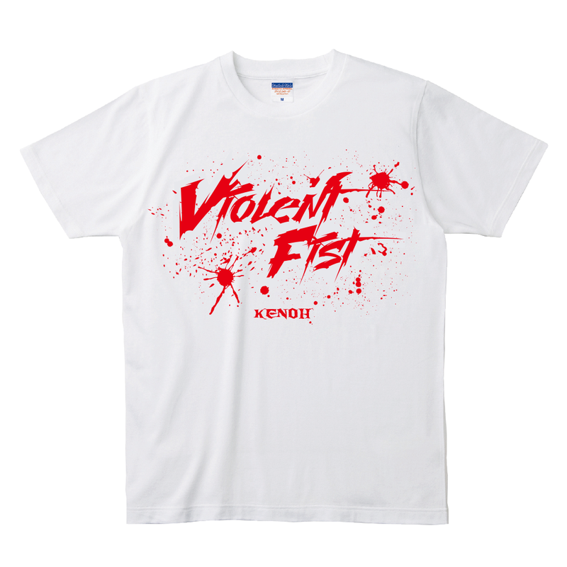 ■拳王 Tシャツ
