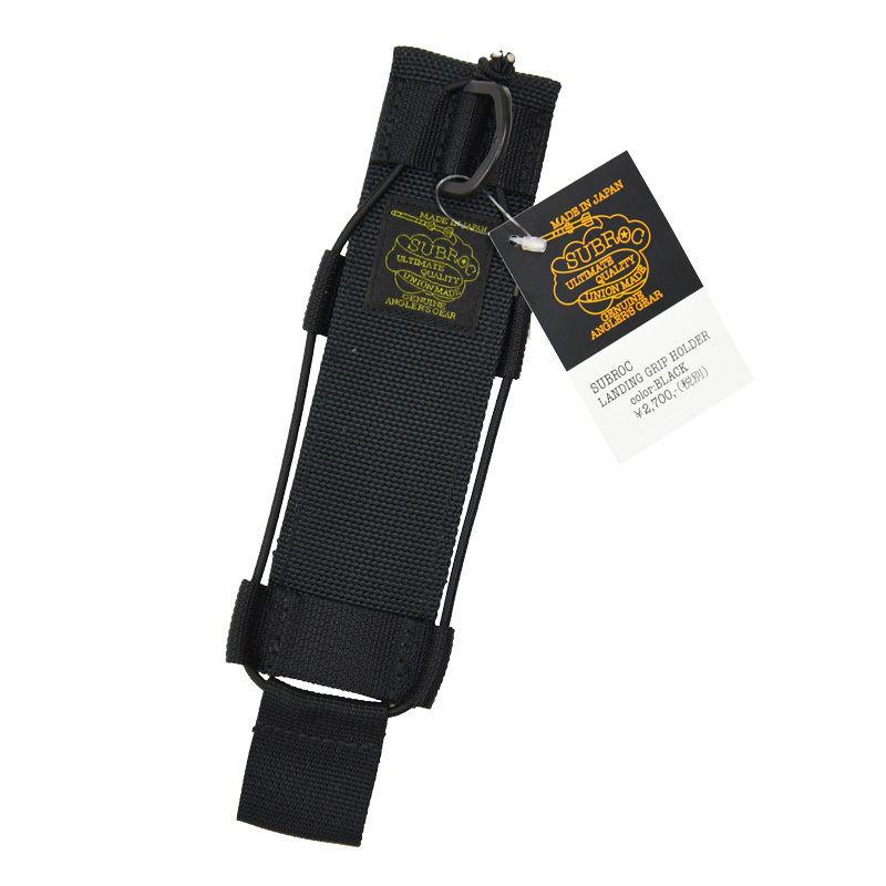 [SUBROC/サブロック]ランディンググリップホルダーレギュラー(190mm)  t11392150