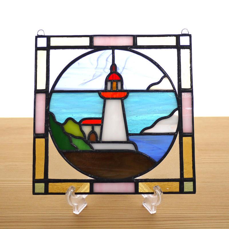 ステンドグラス ミニパネル 灯台 15cm