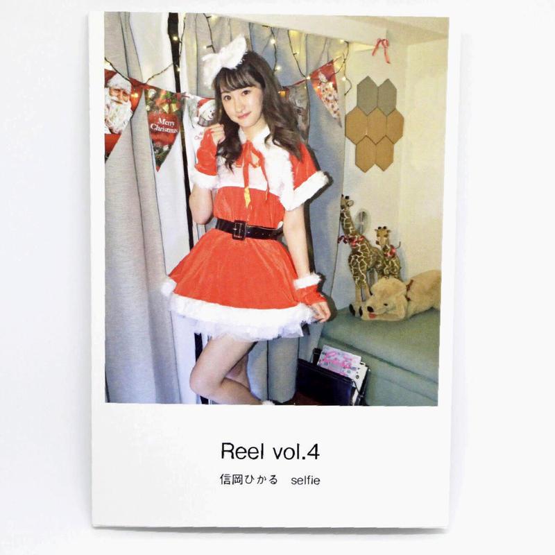 定期公演限定 フォトブック Reel vol.4