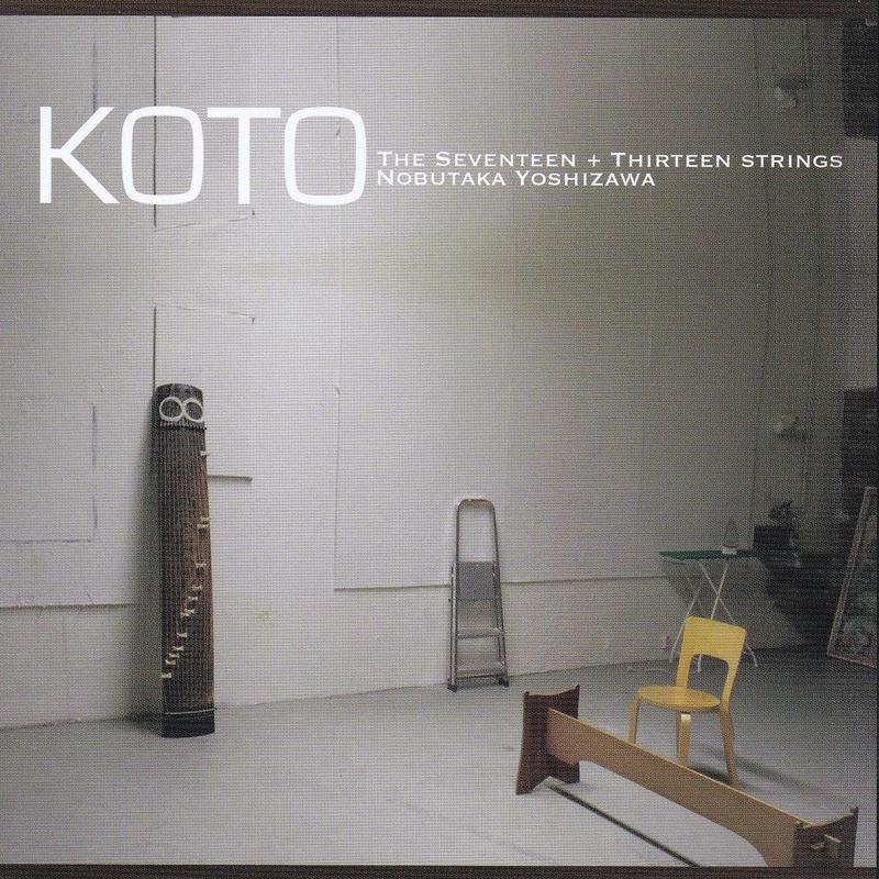 CD「KOTO Nobutaka Yoshizawa」(ENRU-001)