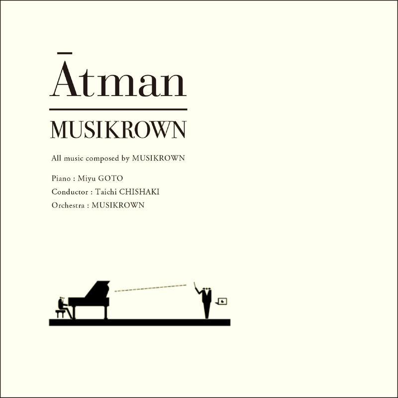 MUSIKROWN  /  Ātman