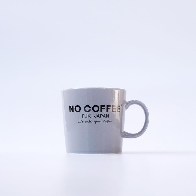 【3月上旬再入荷予定】NO COFFEE マグカップ  (グレー)