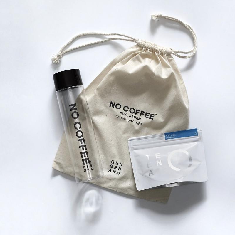 NO COFFEE × GEN GEN AN 水出し茶用コラボボトル+水出し茶セット