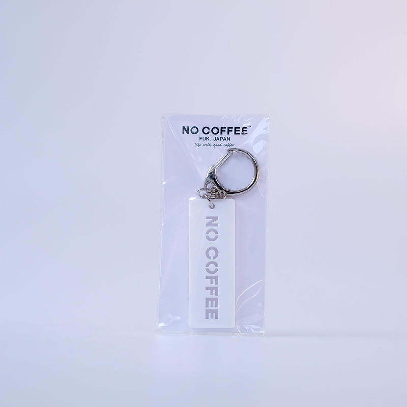 NO COFFEE KEY CHAIN WHITE