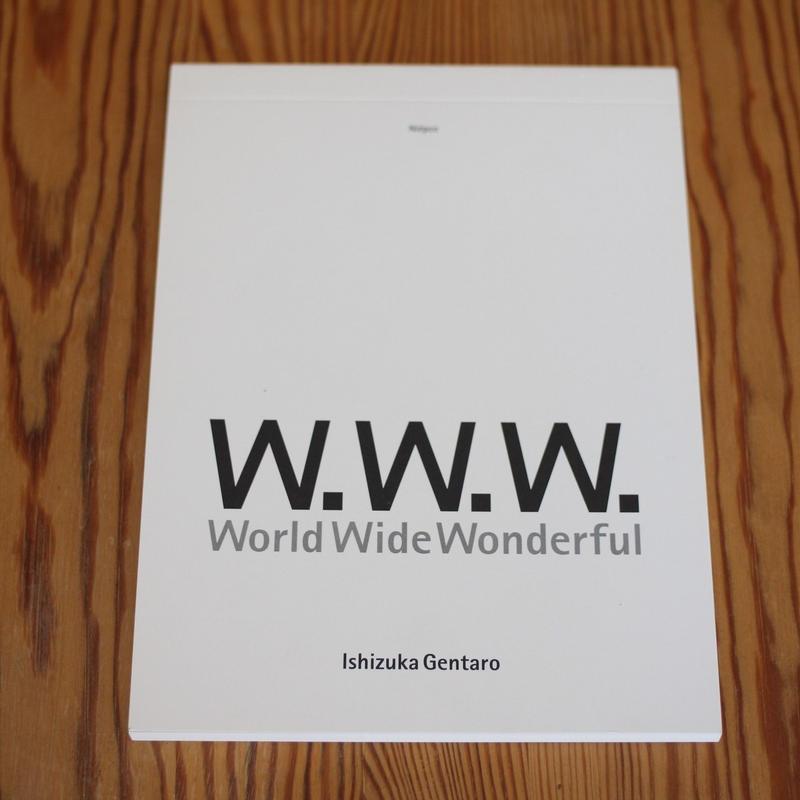 WorldWideWonderful