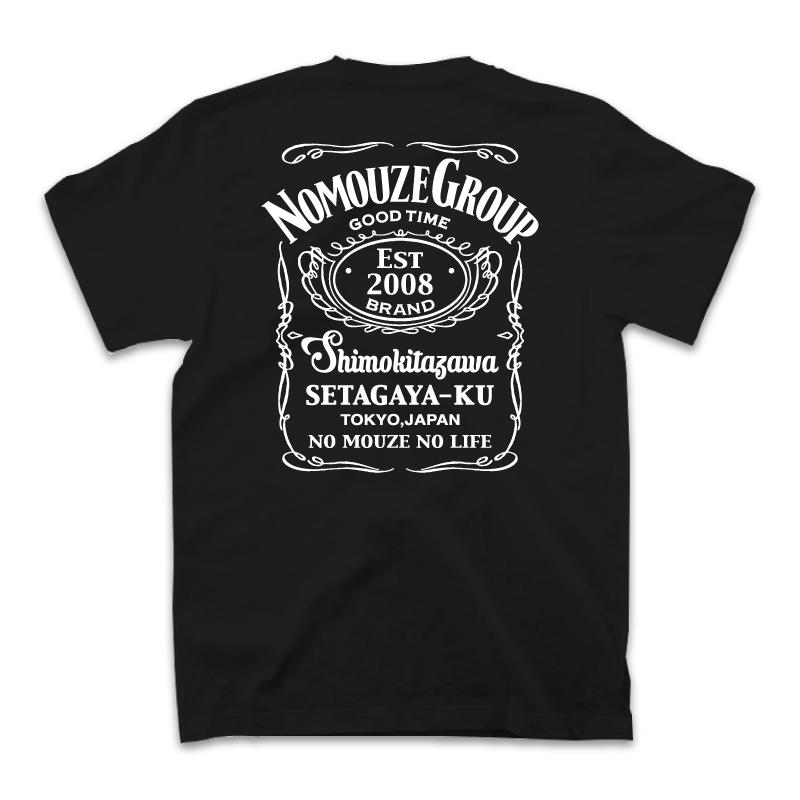 GOOD TIME NOMOUZE  Tシャツ/ブラック