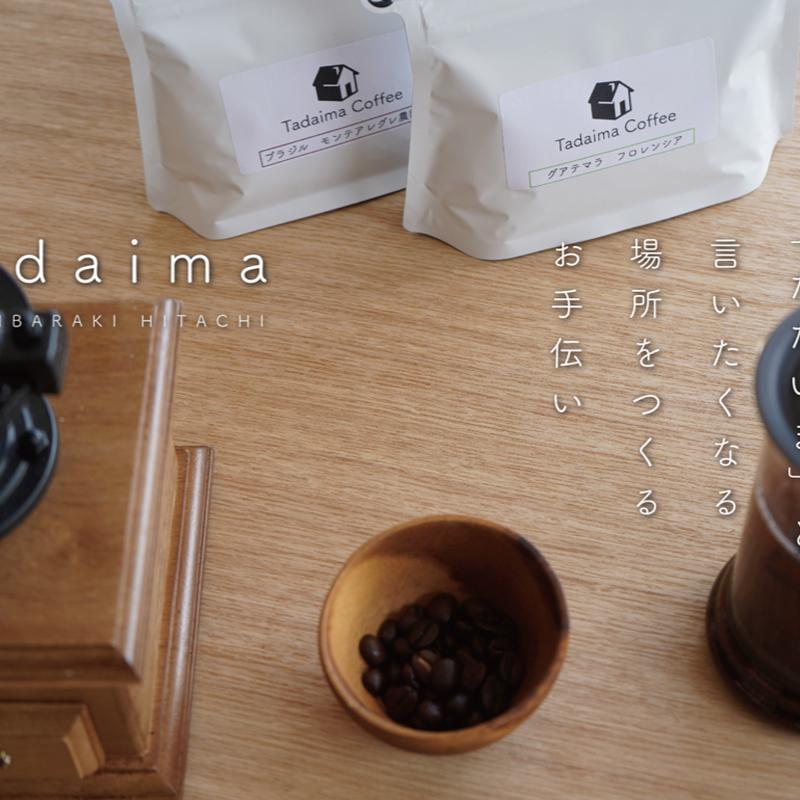 【送料無料】 コーヒー豆  お試し飲み比べセット 100g×3種