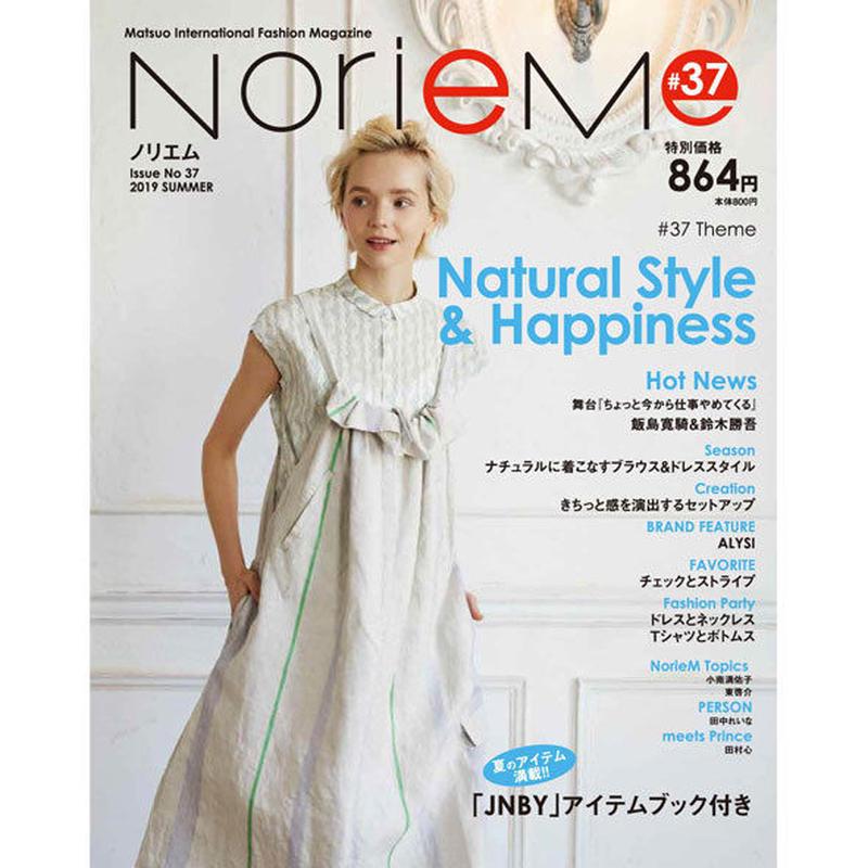 【NorieM magazine#37】2019,04,12発売