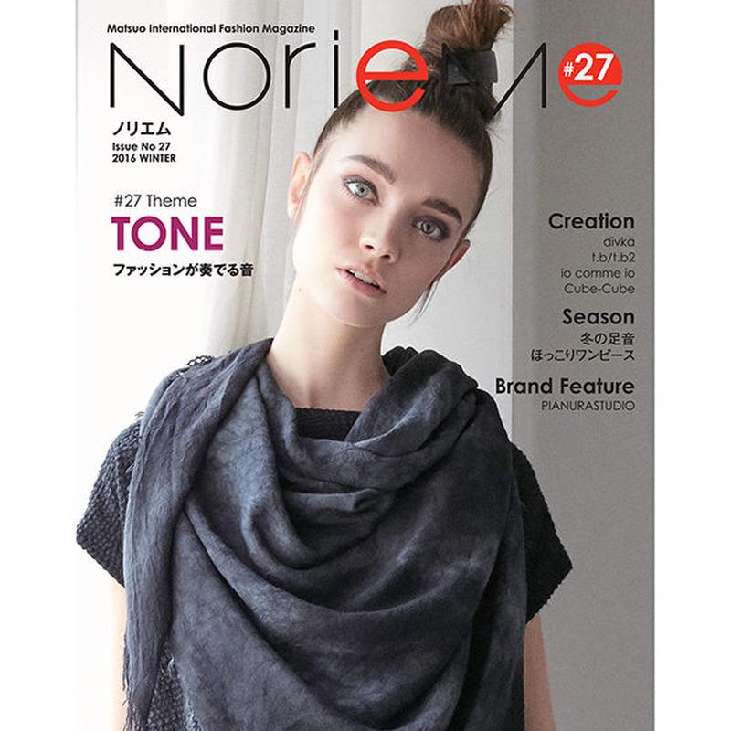 【NorieM magazine#27】2016,10,11発売