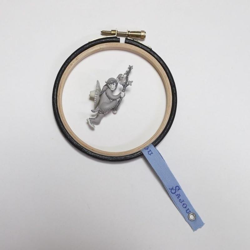 サジュー  刺しゅう枠 墨SUMI