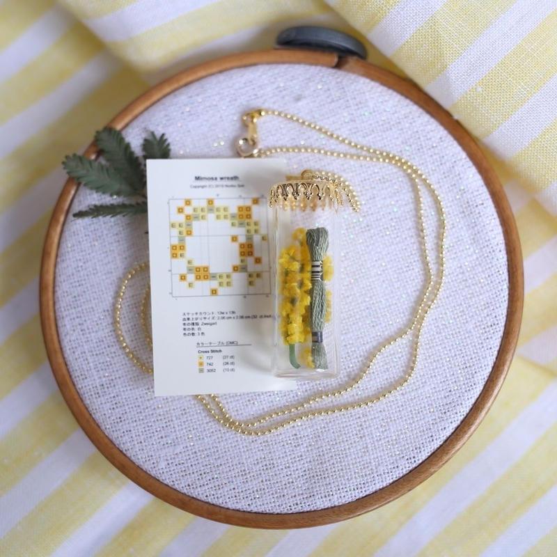 ミニチュア刺しゅう糸のグラスドームペンダント ミモザ