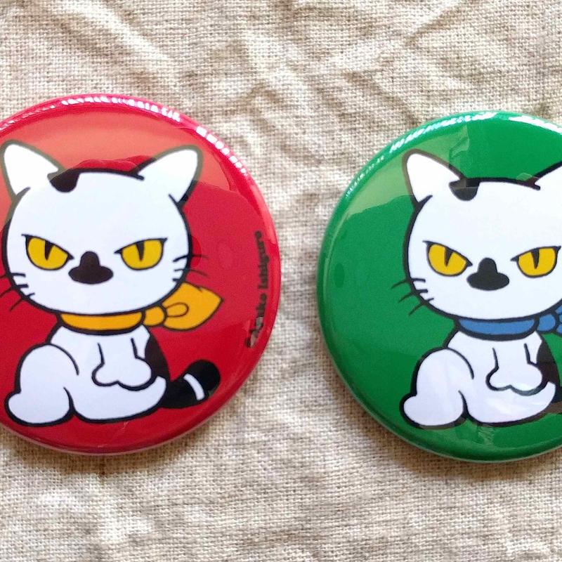 石黒亜矢子:てんまる缶バッジセット(赤・緑)