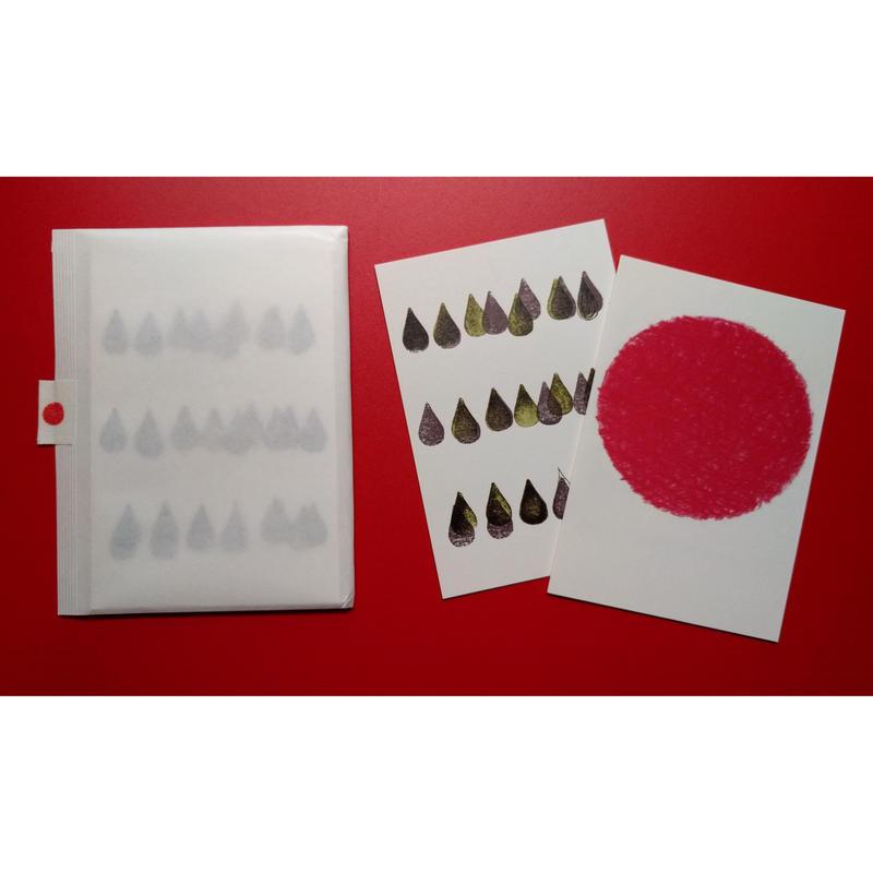堀口尚子:雨と太陽のカード