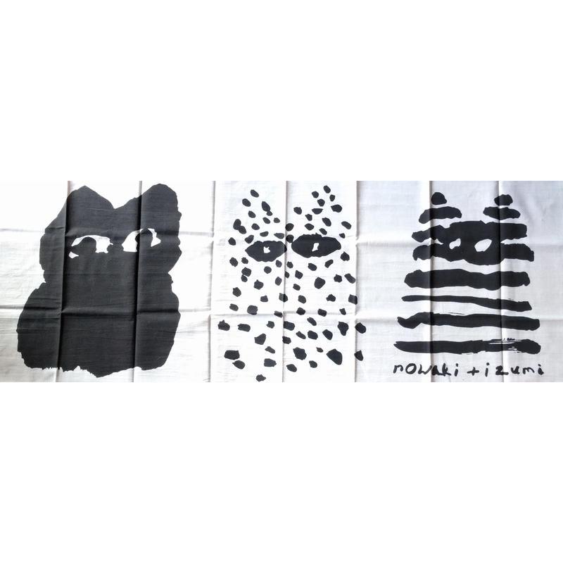 塩川いづみ手拭い:猫(黒)