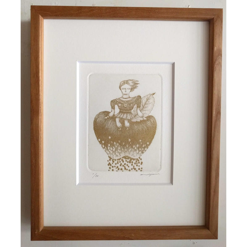 さかたきよこ銅版画「金のりんご」(額付)